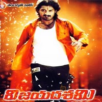 Vijayadasami lyrics