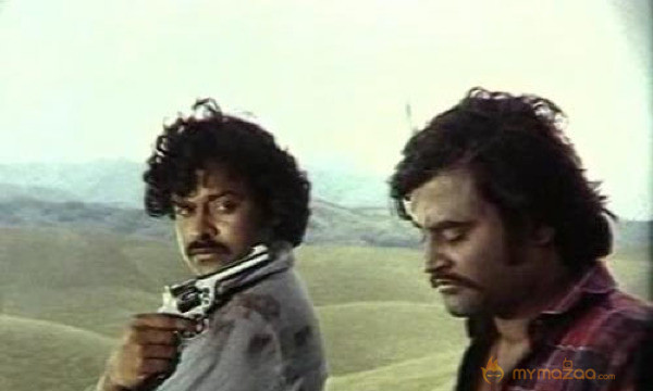 Rajinikanth and Chiranjeevi at the beginning of their careers