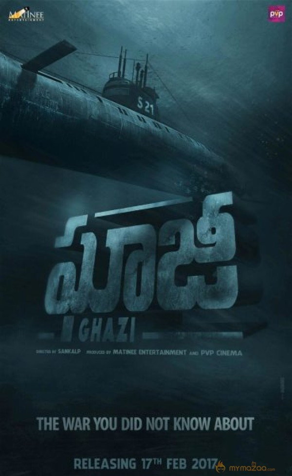 Rana's Ghazi First Look: The Underwater Mystery
