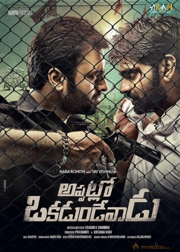 Trailer Review: 'Appatlo Okadundevadu'