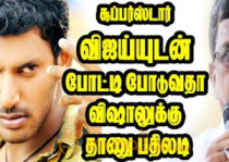 Thanu Slams Vishal Heavily