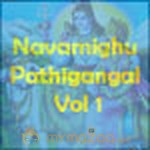 Navamighu Pathigangal Vol 4