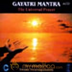 Gayatri Mantram Explained