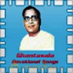 Ghantasala Devotional Songs