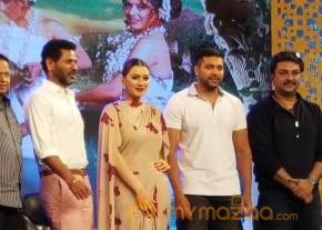 bogan-audio-launch-photos