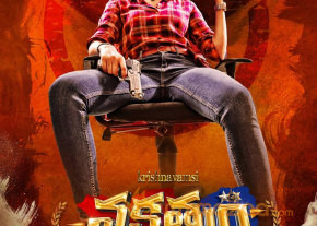 first-look-kanche-lady-as-bad-police