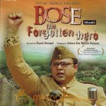 Bose - The Forgotten Hero
