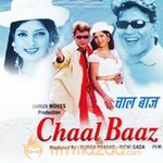 Chaal Baaz new