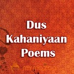 Dus Kahaniyaan - Poems