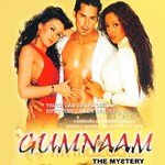 Gumnaam The Mystery