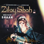 Zilay Shah