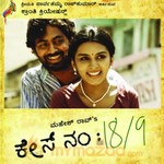 download kannada case no 18/9 film songs