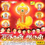 Murugan Arul Vol 2