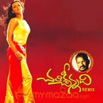 Sagara sangamam telugu songs free download ziddu files
