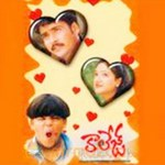 Telugu Audio Songs | Download Telugu Songs codes Online