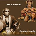 Sundara Kandamu By Ms.Rama Rao