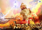 Nagarahavu Censored U/A - Releasing On Oct 14th
