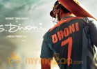 MSDhoni The Untold story banned in Pakistan