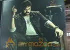 Admit It! Chiranjeevi Always the King