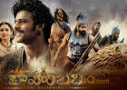 Bahubali Official Update