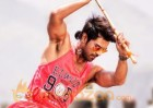 Ram Charan's next to be a bilingual