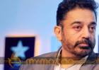 When Kamal supports a noble cause