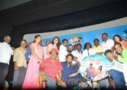 Andhamaan Movie Audio Launch