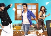 First Look: Pokkiri Raja Tamil movie latest poster