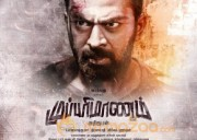 Mupparimanam Movie Poster