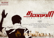 Thalaiva Movie First Look