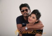 Ennama Katha Uduranunga Movie Stills