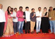 Anekudu Movie Audio Launch