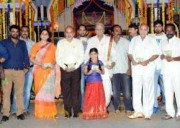 Dagudumootha Dandakor Movie Audio Launch