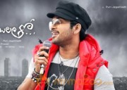 Iddarammayilatho Movie Latest Posters