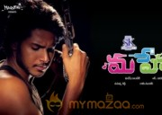 Mahesh movie wallpapers