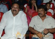 Paisa Movie Audio Launch Photos
