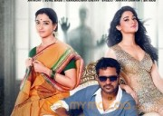 Abhinetri New Photo and Poster