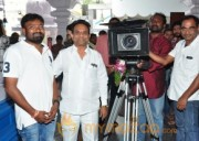 Bitragunta Movie Launch Stills
