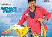 Chiranjeevi's Latest Still From Khaidi No 150