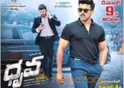Dhruva MOvie Latest Stills & Posters