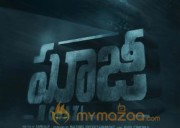 Ghazi Movie First Look Poster Released
