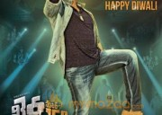 Megastar Chiranjeevi's First Look From Khaidi No 150