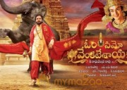 Om Namo Venkatesaya Movie Photos and Poster