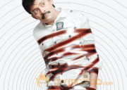 A Shyam Gopal Varma Film First Look Posters
