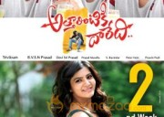 Attarintiki Daredi 2nd Week Posters