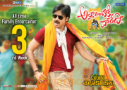 Attarintiki Daredi 3rd Week Wallpapers