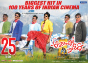 Attarintiki Daredi Industry Hit Wallpapers