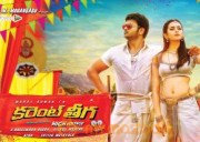 Current Theega Movie New Wallpapers