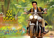 Govindudu Andarivadele Movie Release Wallpapers