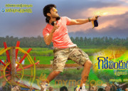 Govindudu Andarivadele Movie Wallpapers